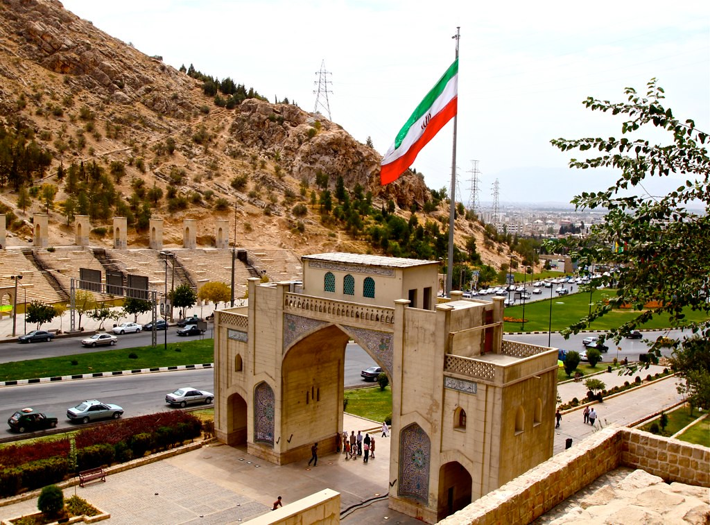 Qor'an Gate (Dar vazeh Quran)