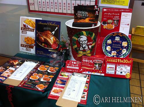 Kentucky chicken christmas set Japan