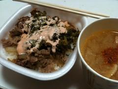 高菜明太マヨ牛丼