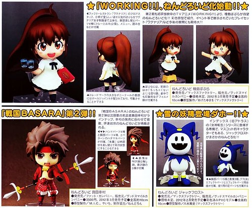 Nendoroid Taneshima Popura, Sanada Yukimura, and Jack Frost