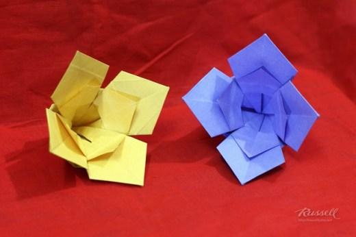 Origami Flor de Rio