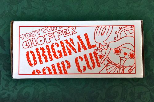 チョッパー スープカップ箱:側面2