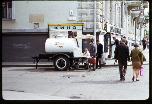 Kvas Street Vendor, Moscow 1969