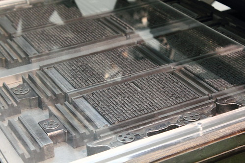 Letterpress Printing Machine (Deutsches Museum, Munich, German)