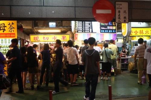[台湾2.5] 士林夜市でダラダラ話す