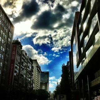 Sunny day or rainy day?