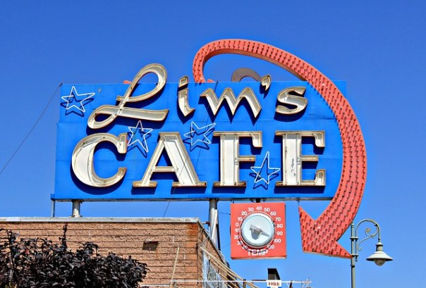 Lim's Cafe - 592 North Market Street, Redding, California U.S.A. - August 20, 2011