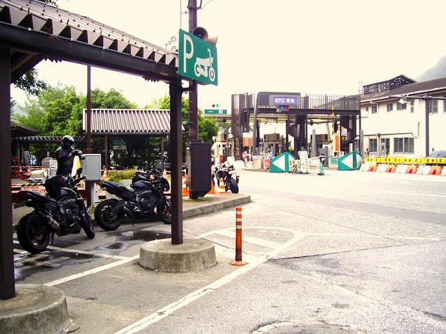 Hakone Shindo PA - RIP