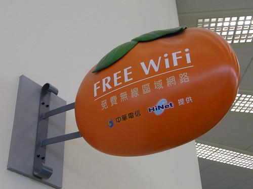 Free WiFi @ Taipei Airport