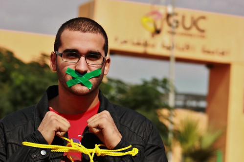 Silent Stand in font of the GUC