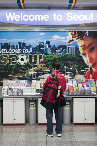 GimpoAirport4web