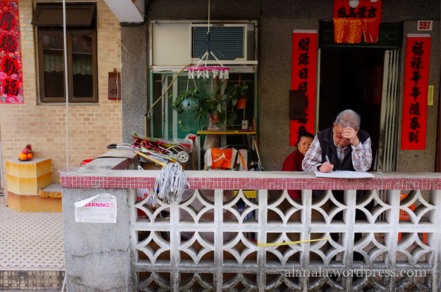 Life of Fanling Wai