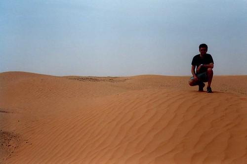 ferru deserto