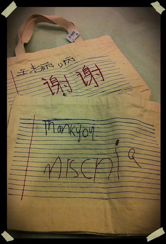 Thank you bags for the son's teachers