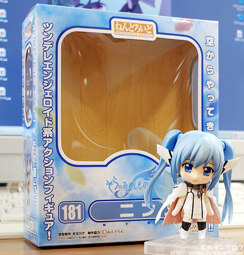 Nendoroid Nymph (photo from Mikatan's blog)