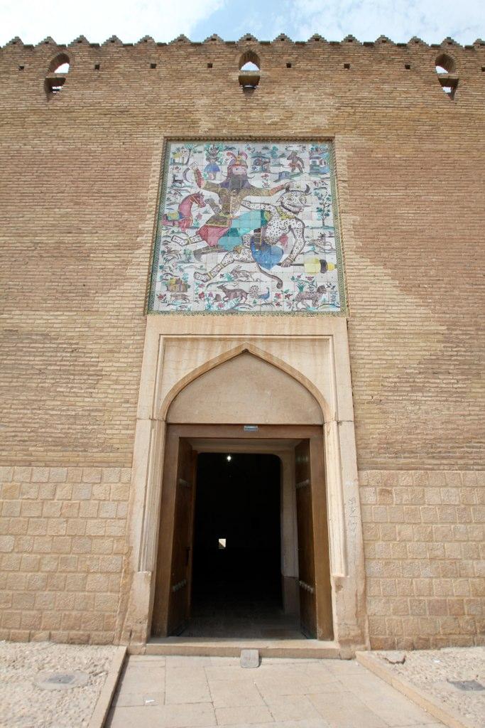 Arg of Karim Khan