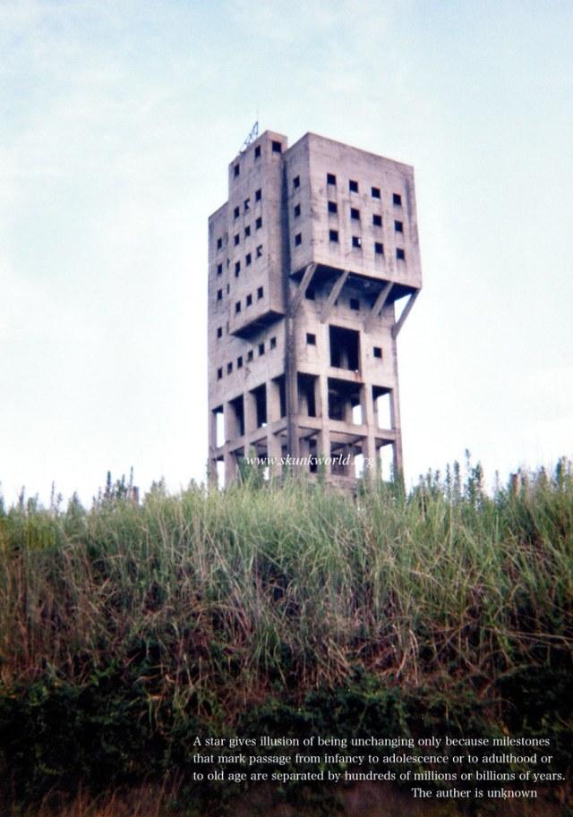 志免炭鉱竪坑櫓
