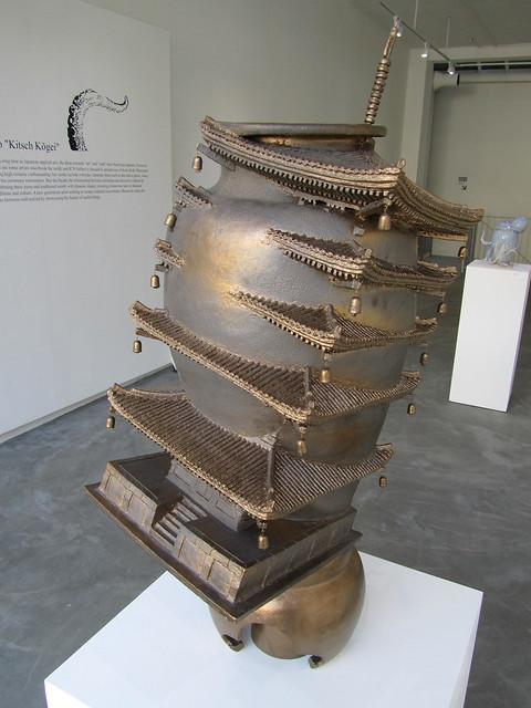 pagoda/pot by Keiko Masumoto