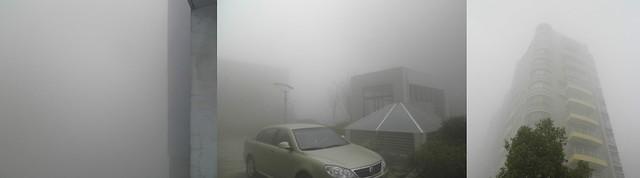 November fog...