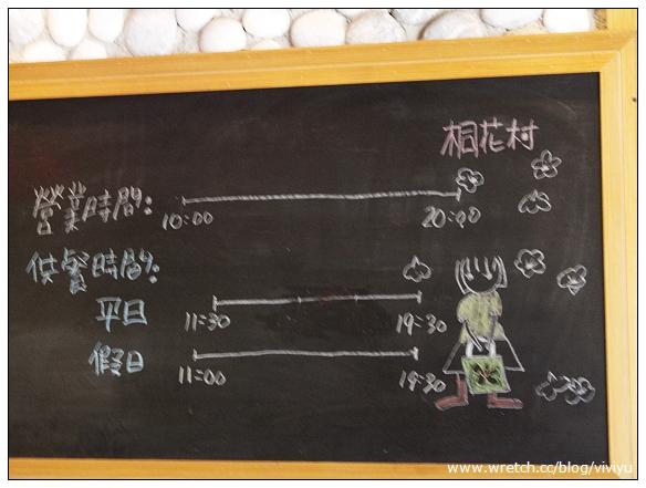 [美食.苗栗]桐花村.改良式客家菜~三義吃好料 @VIVIYU小世界