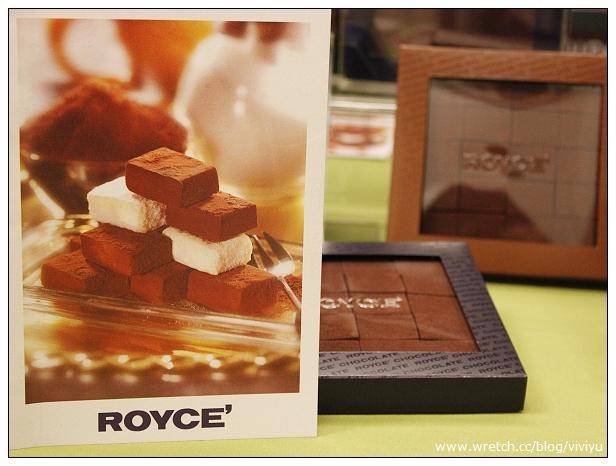 [活動]ROYCE'巧克力.臺灣買的到 – VIVIYU小世界