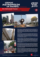 "6735348405_b0fbf8682a_m Poster Exhibition ""The Change of China's Metropoles"", 3rd edition ($category)"