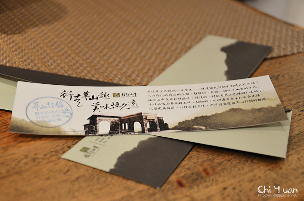 草山食饕29.jpg