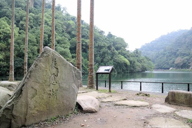 後慈湖 (53)