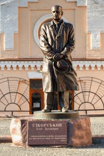 Statue of Igor Sikorsky, Kiev