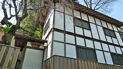熊野郷土博物館(神奈川県横浜市港北区)(Kumano Folk Museum, Yokohama, Japan)