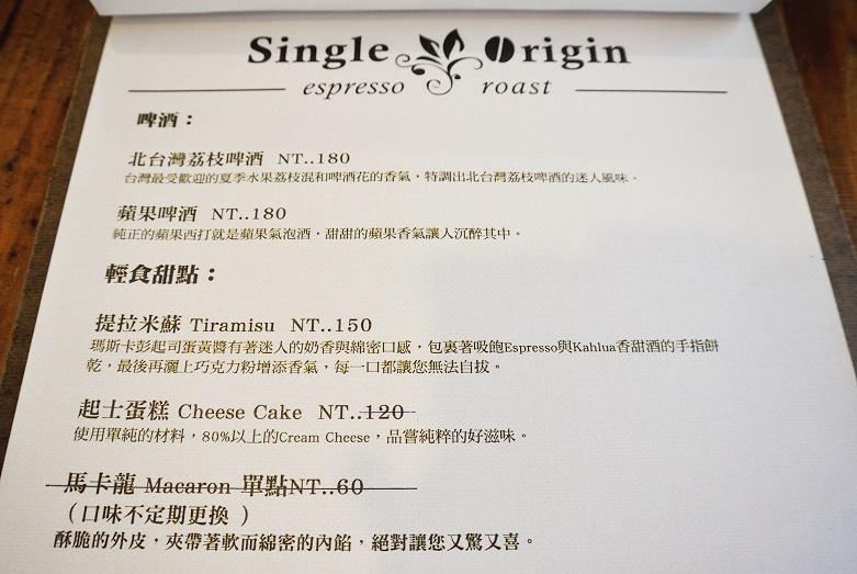 single15.jpg
