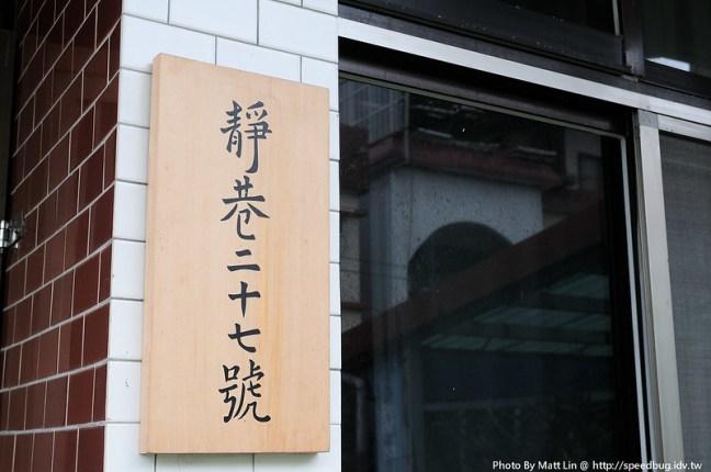 KAO_9621