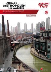 7372196688_e3c694c0df_m Poster/-Fotoausstellung: Chinas Metropolen im Wandel: Die Zweite Transformation, 4. Auflage ($category)