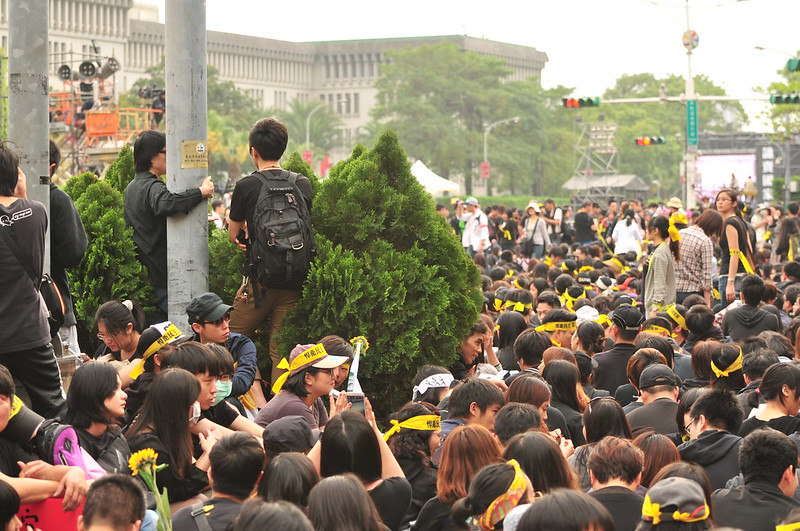 Sunflower students movement