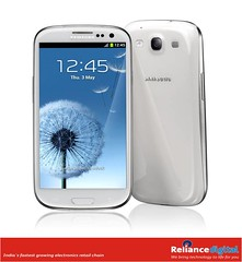 Upcoming Samsung Galaxy S3 - Arriving Soon at ...