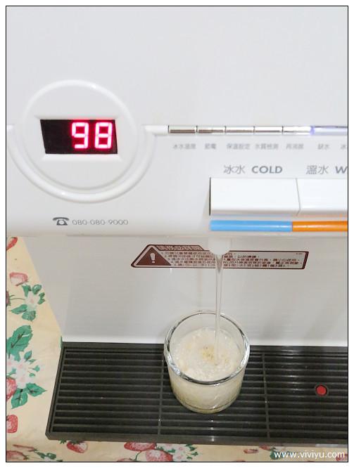 [體驗]高纖低熱量.大餐後需要INOVA寶膳新纖原味救贖(文末有好康贈獎活動) @VIVIYU小世界