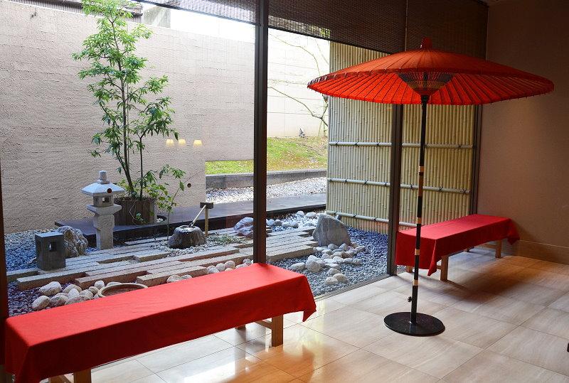 Mitsui Garden Hotel Kyoto Shijo Pepe