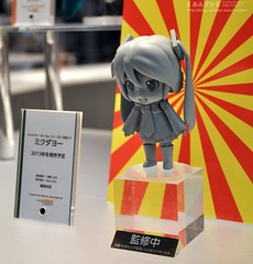 "Wonder Festival 15 • <a style=""font-size:0.8em;"" href=""http://www.flickr.com/photos/66379360@N02/7675814626/"" target=""_blank"">View on Flickr</a>"