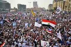 Rally for Hazem Abu Ismail