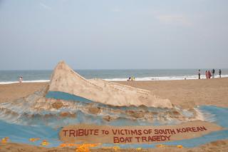 Sand artist Sri Manas Kumar Sahoo Tribute To Victims Of South Korean Boat Tragedy