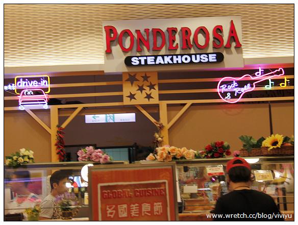 [桃園.美食]ponderosa.龐德羅莎美式餐廳~偶遇王識賢 @VIVIYU小世界