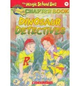 MSB Dinosaur detectives