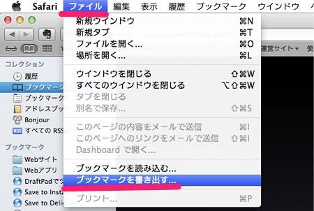 mac_ss 2012-01-22 17.41.39