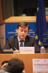 The Romanian Democracy [HEARING]