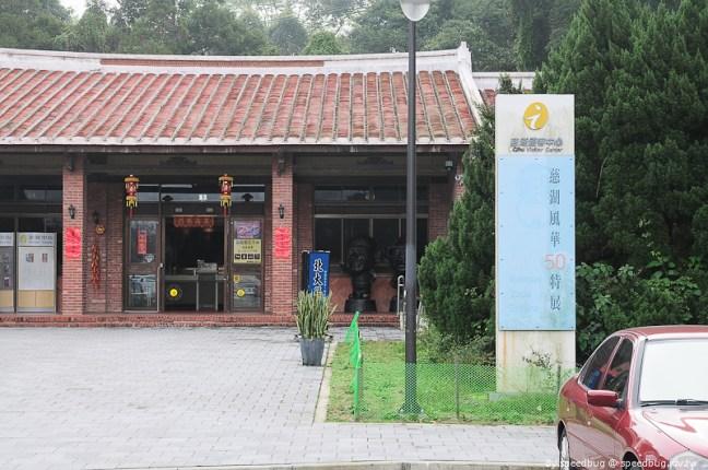 後慈湖 (2)