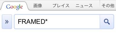 searchhub_03