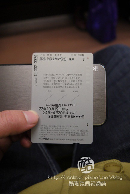 P1090201