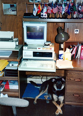 1993 - Grandad's old computer setup, Irith -