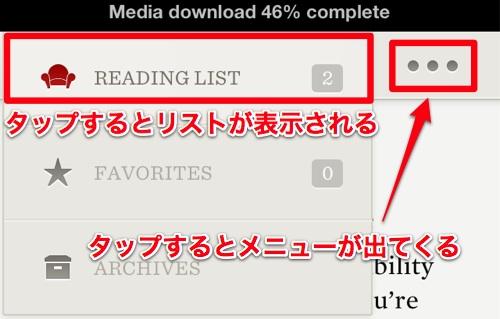 Readability_03