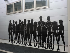 """Eva silhouettes painted on a wall • <a style=""""font-size:0.8em;"""" href=""""http://www.flickr.com/photos/66379360@N02/7101501101/"""" target=""""_blank"""">View on Flickr</a>"""